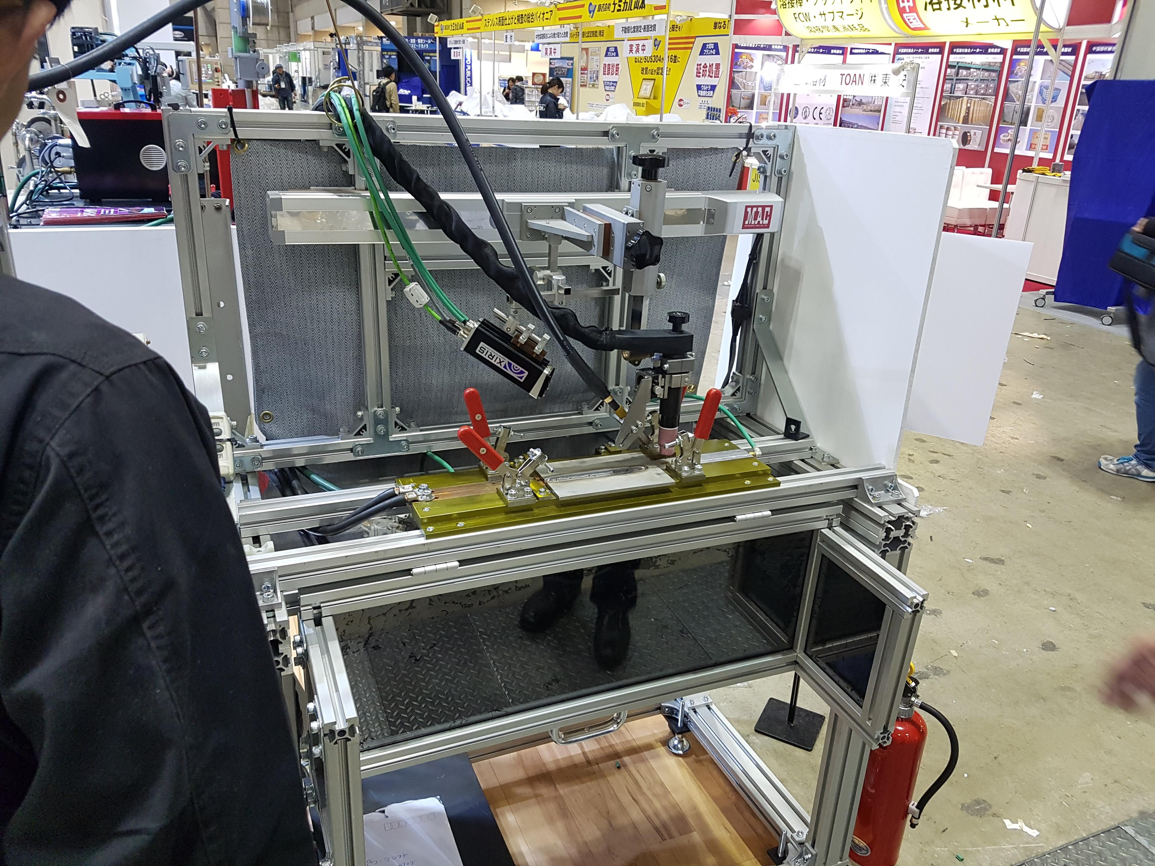 Japan Welding show